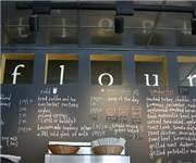 Photo of Flour Bakery & Cafe - Boston, MA - Boston, MA